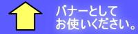 福岡 室内練習場 野球