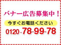 福岡 室内練習場 野球 ボールハウス バナー広告募集中